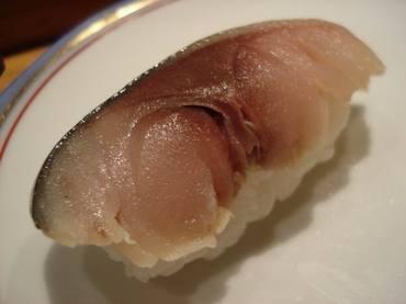Saba_sushi