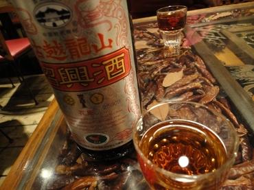 Shinkinkou3_3