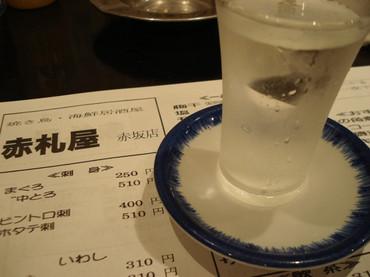 Akahudaya_benkei8