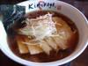 Odate_kimuraya2