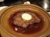 Uma_steak