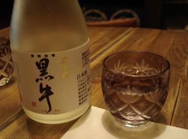 Wakayama_sake
