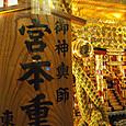 Nihonbashi_4
