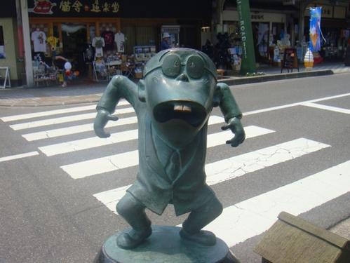 サラリーマン 山田さん