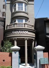 Cafe_elgar1