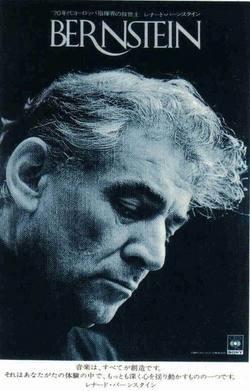 Bernstein_2