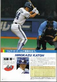 Hirokazu_katoh1_2