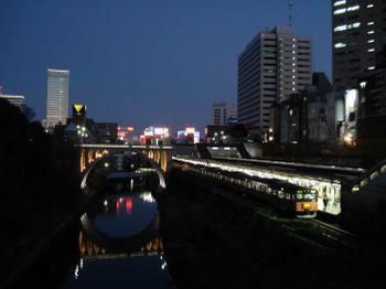 Otyanomizu
