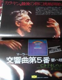 Karajan_mahler5_2