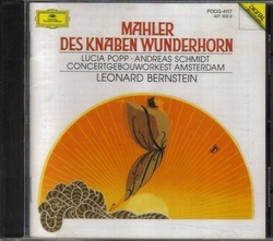 Mahler_knaben_wunderhorn_bernstein