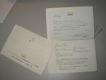 Imgp3330