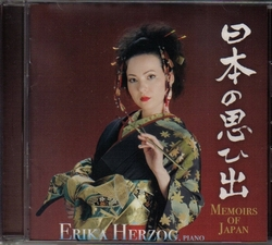 Memoire_of_japan_erika