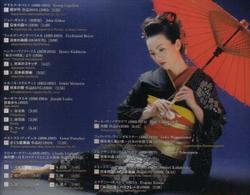 Memoire_of_japan_erika2