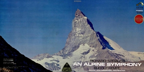 Alpine_sym_kempe_rpo