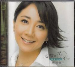 Michiko_hayashi_songs