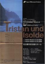 Tristan_iimori_nagoya