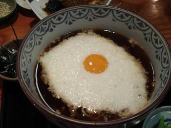 Iketani_tsukimi