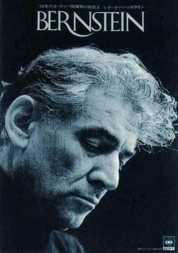 Bernstein_3