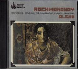 Rachmaninov_aleko