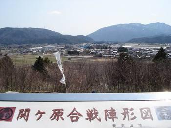 Senjyougahara