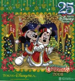 Disney2008_2