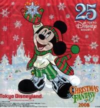 Disney2008_a