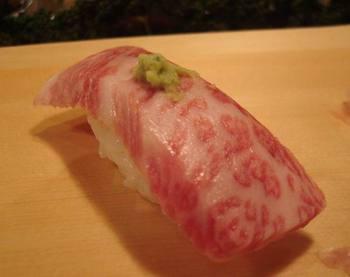 Beef_sushi_nama