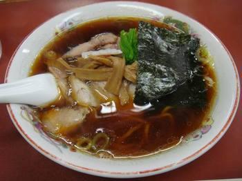 Aoshima_ramen1