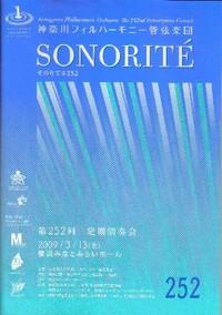 Kanagawa_phl_200903