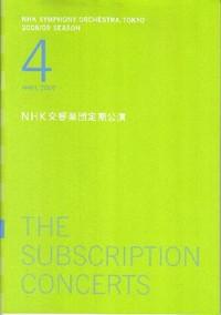 Nhkso_20094