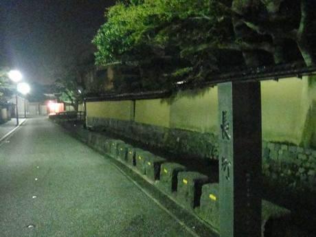 Nagamachi_3