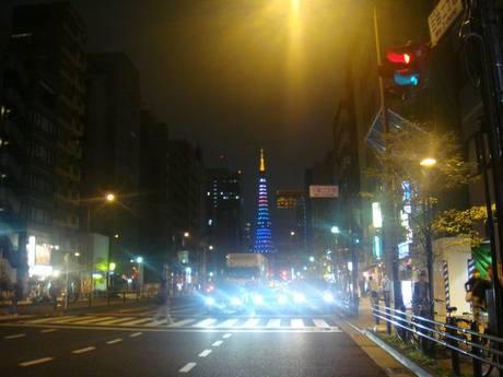 Tokyo_tower1