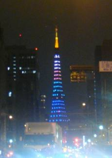 Tokyo_tower2