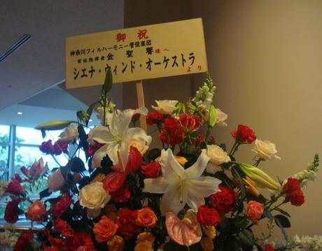 Kanagawa_po