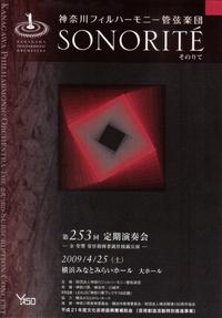 Kanagawa_po_2009425