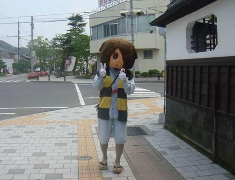 Kitaro_2