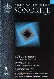 Kanagawa_phll200906