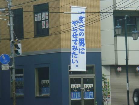 Kono_otoko