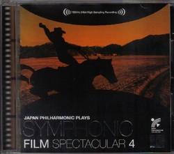 Symphonic_film_genda