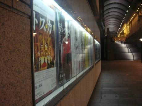 Opera_city_2