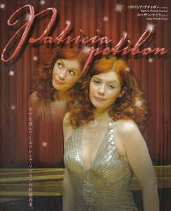 Petibon2009_2