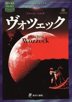 Wozzeck2009