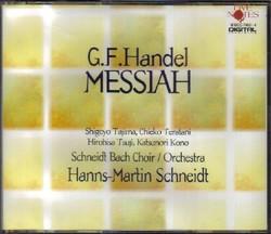 Messiah_schneidt