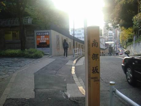 Nanbuzaka_3