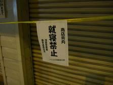 Asakusa_6