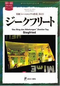 Siegfried2010