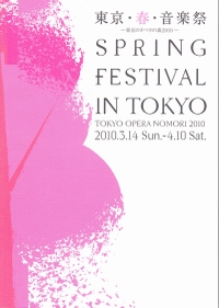 Tokyo_opera