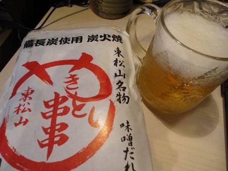 Higashimatsuyama_yakitori1