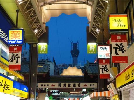 Asakusa_sky_2