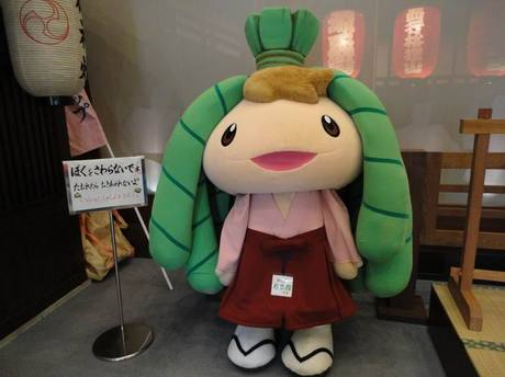 Chimakichi